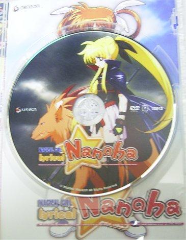 nanoha-4.jpg